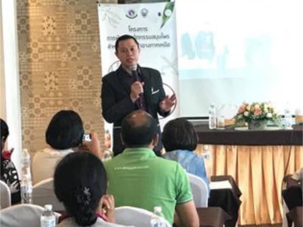 Guest speaker for SME business